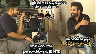 Jr Ntr Fun With Panja Vaisshnav Tej | Krithi Shetty | Uppena Movie Trailer Launch | Life Andhra Tv