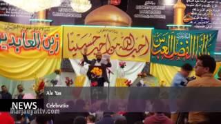 News & events  Sha'aban 5th-1437
