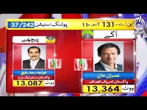 Saad Rafique Peechay Imran Khan Agay  25 July   Aaj News