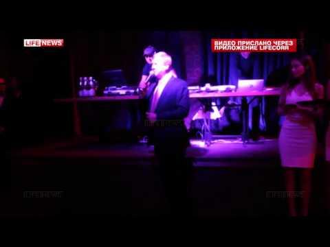 LifeNews - Анатолий Чубайс на корпоративе «Роснано»: У нас очень много денег!