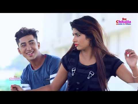 CHHUTTI NEW SONG BY PUSHI RANA (ANKUSH) 2018 ||  CHHAILA MUSIC