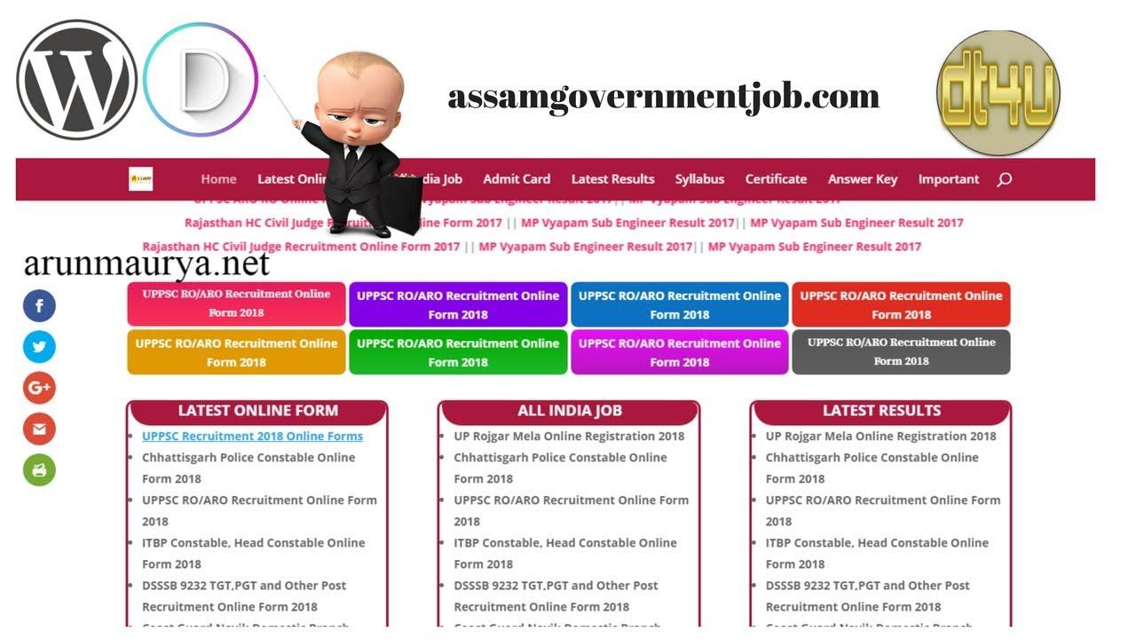 AssamgovermnetJob.com Loook Like SarkariResult how to create by using wordPress. By arunmaurya.net