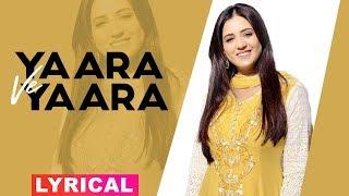 Yaara Ve Yara (Lyrical ) | Karamjit Anmol | Latest Punjabi Songs 2019 | Speed Records