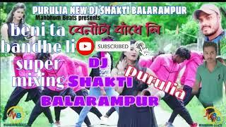 Benita bandhe li  purulia super mix dj shakti balarampur