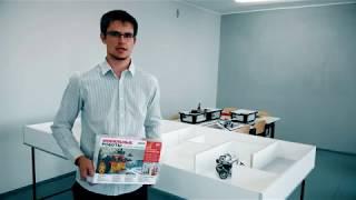 Обзор набора   мобильные роботы на базе Aarduino Уроки робототехни