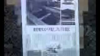 原発事故以来、水の安全が脅かされている。群馬県嬬恋村三原区には源頼...