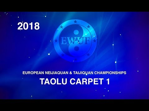 EWUF WUSHU TV: 3rd EUROPEAN TAIJIQUAN AND NEIJIAQUAN CHAMPIONSHIPS Area 1 Taolu, 13.05.18