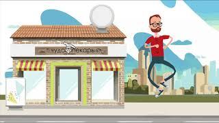 Мультфильм Боб и Оформление кафе