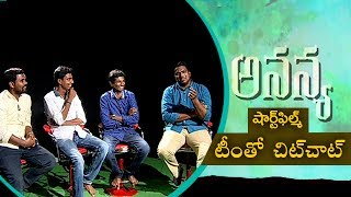 Special Chit Chat With Ananya Short Film Team | Short Film Festival | Studio One