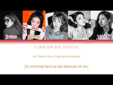 Red Velvet  Dumb Dumb Color Coded HanRomEng Lyrics   YankaT