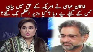 Khakan Abbasi Statement Against Pakistan | News Talk | 20 September 2017 | Neo News