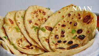 നാൻ വീട്ടിൽ എങ്ങിനെ എളുപ്പത്തിൽ തയ്യാറാക്കാം ? Restaurant Style Plain Naan &  Garlic Naan || Ep:576