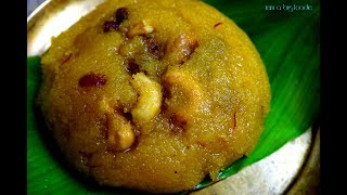 How to make Tasty Kesari Bhath !||Kesari Bath recipe||Rava Kesari recipe ||Semolina Kesari recipe