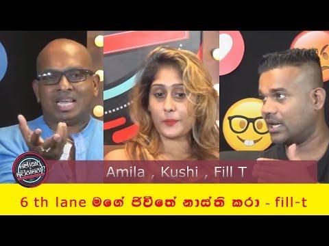 Fill T , Amila, Kushi - Mokada Wenne (Trailer)