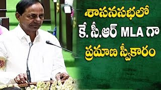 Telangana CM KCR Takes Oath As MLA | Telangana Assembly Session | Dot News