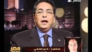 خناقة محمود سعد و الوزير انس الفقي اللي كشفوا فيها بعض