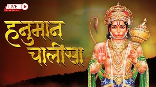 Shemaroo Bhakti live stream on Youtube.com