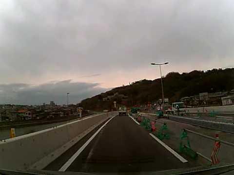 鈴見高架橋 - YouTube