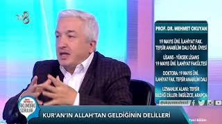 Kur'an'ın Allah'tan Geldiğinin Delilleri.- Prof.Dr. Mehmet Okuyan