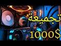 السعرات الحرارية في بذور دوار الشمس - YouTube