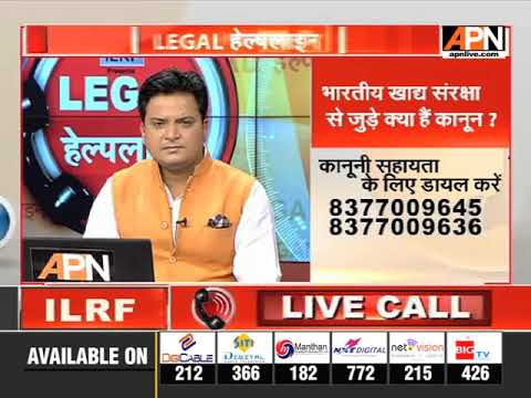 APN 'Legal Helpline' Food Safety and Standards Act,2006