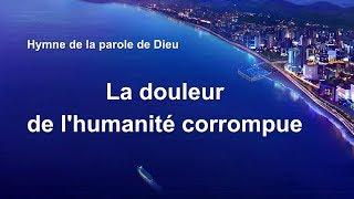 Musique chrétienne 2020 « La douleur de l'humanité corrompue »