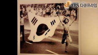 #9 EBS 다큐프라임 - Docuprime_역사의 빛, 청년 3부- 역사의 빛 청년_#003