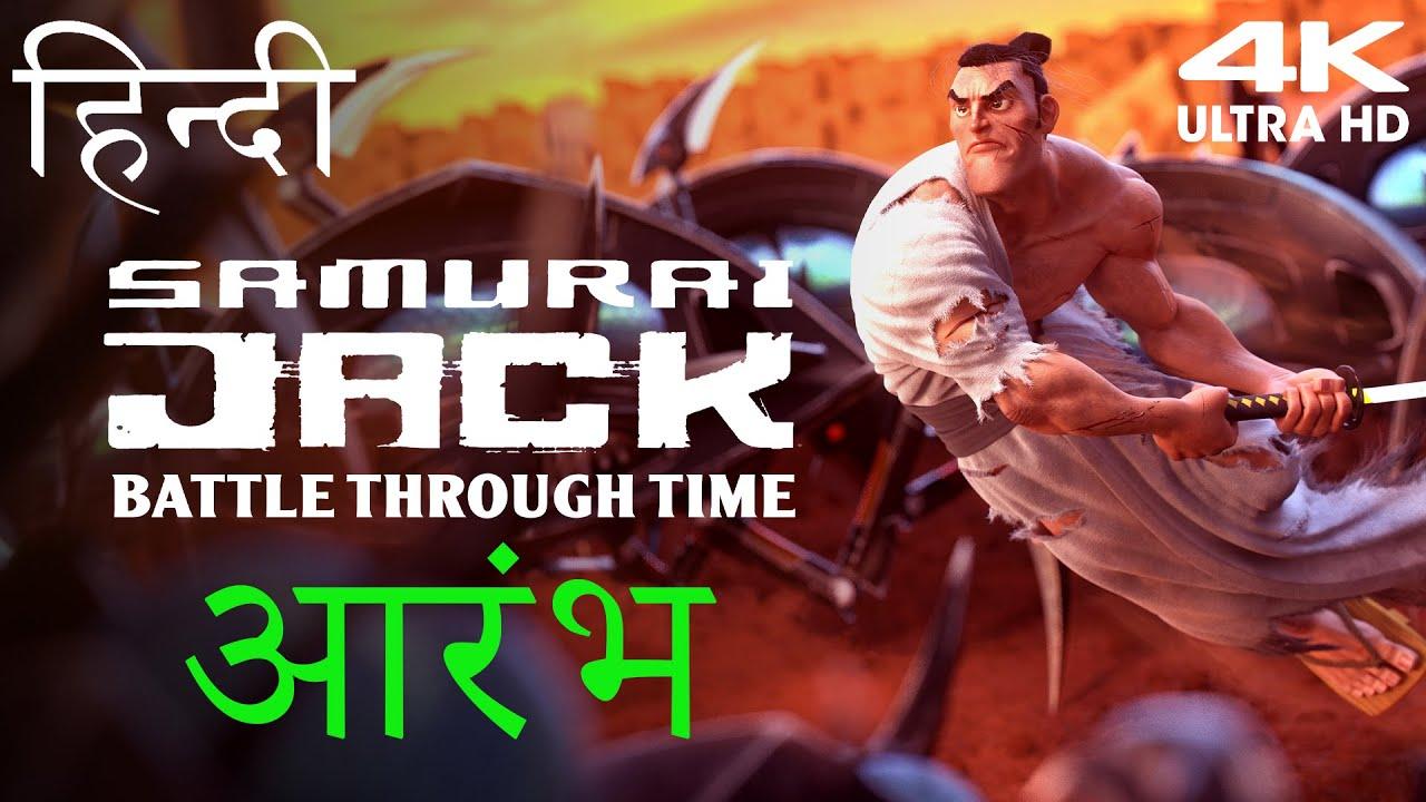 Download Samurai Jack: Battle Through Time Gameplay in Hindi Part 1   Aku's Mines