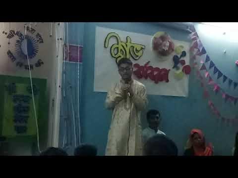 mon amar dehoghori song without musical sound//quantum foundation ঢাকা