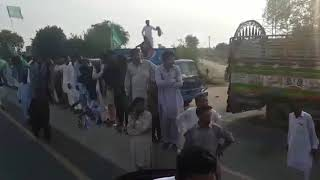 Shahbaz Sharif warm welcome at sargodha  2