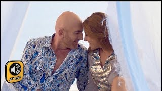 Смотреть клип Serhat Feat Helena Paparizou - Total Disguise