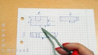 Как читать схемы при вязании спицами / Часть 1