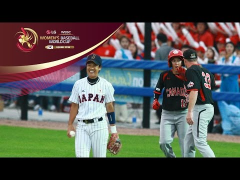 Highlights: Canada v Japan - World Championship Final - Women's Baseball World Cup 2016