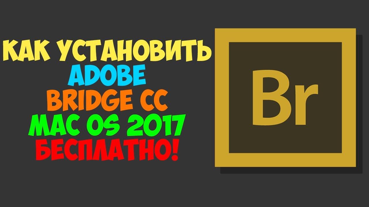 Adobe bridge favorites – a faster way to navigate.