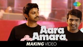 Repeat youtube video Nambiyaar   Aara Amara song   Making Video