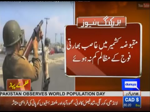 For how long Indian Army will continue their oppression in Kashmir