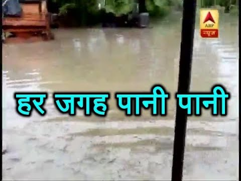 UP: Jhansi Was Submerged In Water After Rain On Saturday | ABP News