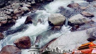 《地理中国》 水下谜团·山崖流鱼的奥秘 20180812 | CCTV科教