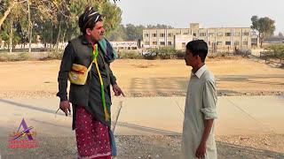 mushtaq ranafunny clip latest 2018fazal siddiqui mianwaliasif shaheen aimaabby da rola