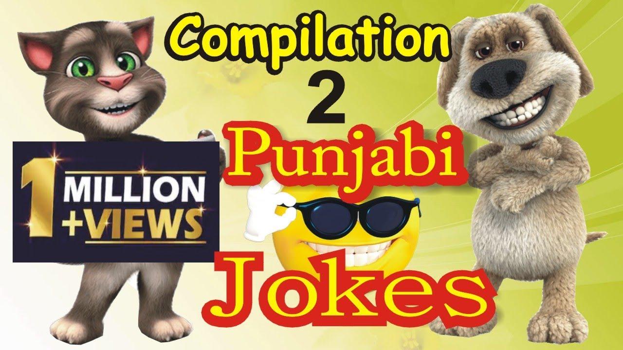 Funny Jokes in Punjabi | Mazahiya Latifay 2019 completion 2