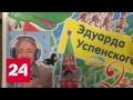 Украина запретила продажу печатной продукции на русском языке