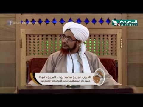 بديع المعان من دلالات القرآن - الحلقة  الحادية والعشرون 21
