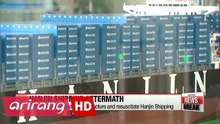 Hanjin Shipping gets nod for court receivership, but difficult road to recovery expected