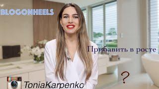 видео С какой одеждой носить туфли на каблуке и без девушке (50 фото)
