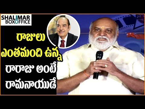 Raghavendra Rao Speech At Movie Artists Association Silver Jubilee Celebrations Day 3
