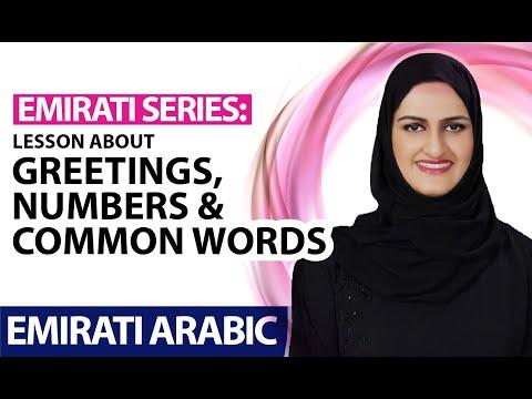 Spoken Emirati