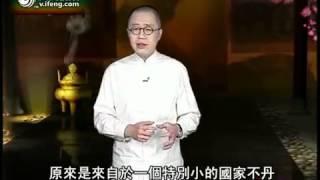佛学文化讲座-让心灵充满阳光.mp4