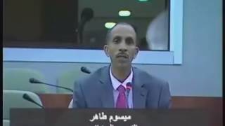 فيديو.. نائب بالبرلمان الجزائري يحمل
