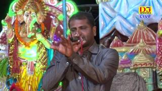 तेरे लिए जमाना छोड़ दिया || Ramkumar Gupta & Party || Dadri Bhajan Compitition 2017