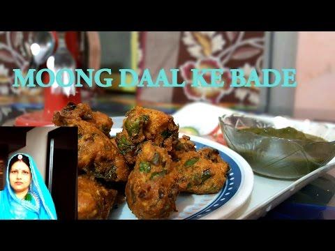 Rajasthani Moong Daal Ke Bade | Moong Dal Ke Pakode | How To Make Moong Dal Ke Bade